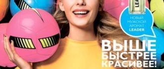 Смотреть каталог Орифлейм 8 2018 Россия бесплатно!