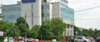Новосибирск Орифлейм