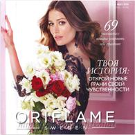каталог oriflame-3-2016