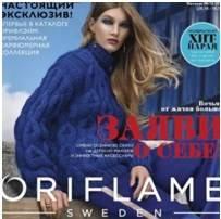 Каталог Орифлейм Россия 15 2017